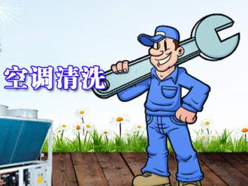 空调不清洗 细菌超标比马桶还脏60倍?