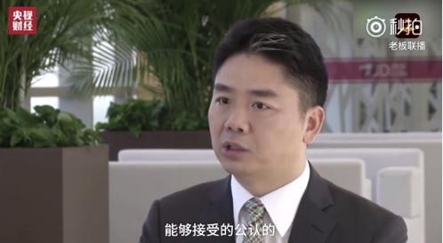 刘强东:未来快递只有京东和顺丰会胜出 公认服务好