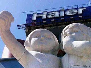 青岛海尔宣布收购斐雪派克智能装备股权