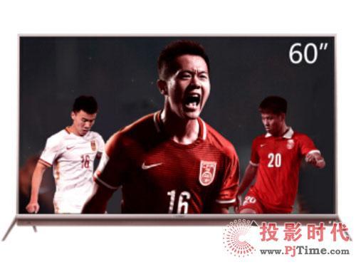 让利千元 创维60G7电视售价降至万元内
