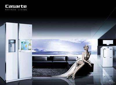 卡萨帝发力母婴市场:无压机冰箱或年底上市