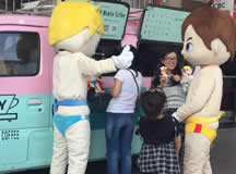 看海尔兄弟一个冰激凌,玩转社交媒体新营销