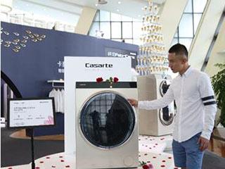 全球第1台读懂衣物的物联网洗衣机诞生