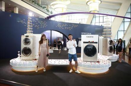 卡萨帝上市世界首台认识衣物的洗衣机
