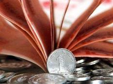 多机构预测今年GDP增速6.7% 下半年平稳