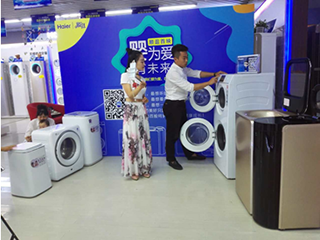 海尔5款母婴洗衣机新品在顺逛首发