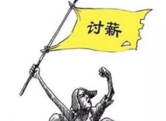 韩女主播致信王思聪讨债 熊猫TV:从未违约