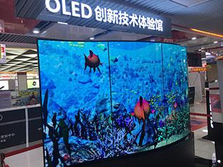 OLED撬动行业格局 将迎来全面主流化
