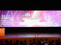 第二届GVRC大会开幕,康佳积极推动AR与产品结合
