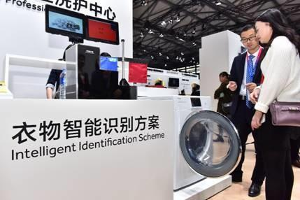 海尔洗衣机发布首个识别衣物的纤见物联平台
