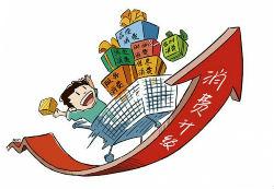 IDG资本:中国消费产业将迎颠覆性大机会