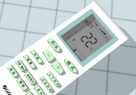 用利发国际官方网遥控器上这个功能 夏天能省一半电