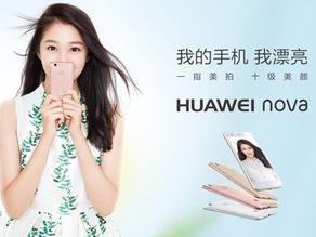 全球手机Q1出货量:华为中国第一/全球第三