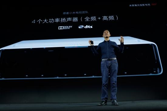小米旗下米家品牌发布米家激光投影电视
