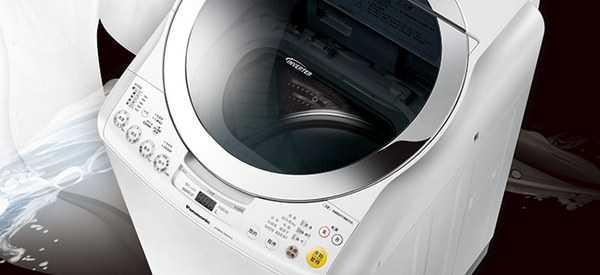 浅析:波轮洗衣机该如何打好防守战?