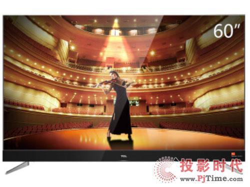 高端大屏就选它 TCL剧院电视60C2再爆新低价