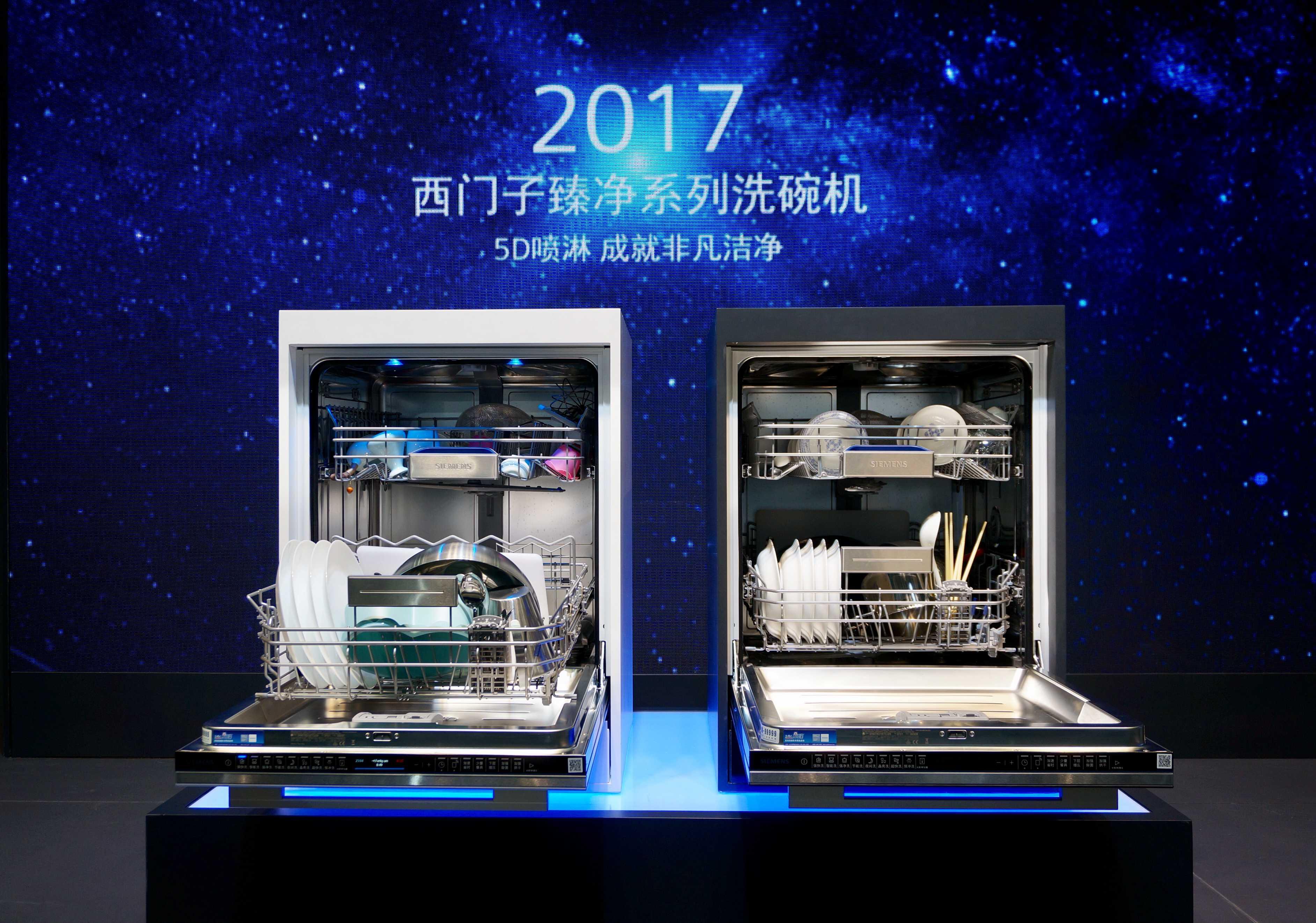 """西门子洗碗机持续领跑市场,为中国家庭定制""""懒人神器"""""""