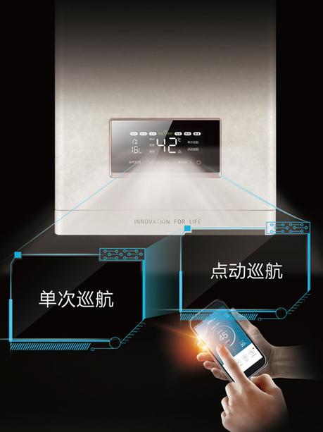 美的T5燃气热水器,定义科技美学新标杆
