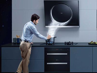 老板大吸力油烟机   打造智能科幻厨房