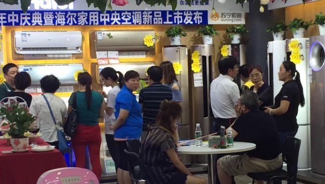 海尔首家智能自清洁空调高端体验店落户南京