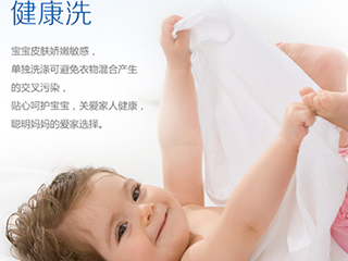 中科院为海尔母婴洗衣机背书:抗菌率超99%