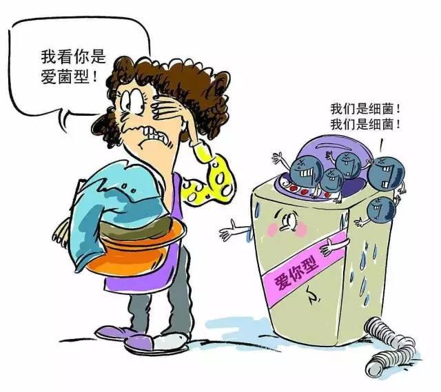 洗衣机成了养菌池?衣服越洗越脏!