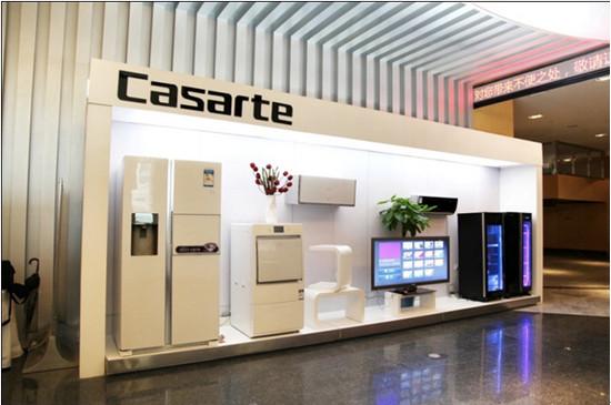 卡萨帝洗衣机万元以上市场6月份额占比68.2%