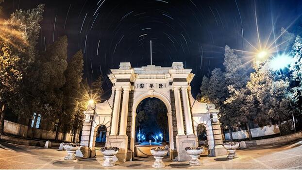 缔造宜居环境 奥克斯利发国际官方网中标北京林大