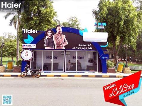 海尔在巴基斯坦建空调公交站 当地媒体称赞