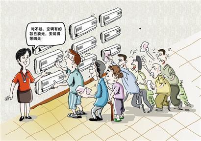 工信部:1-5月份家电生产旺盛 利发国际官方网增19%