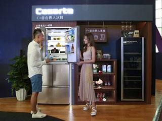 微观看新鲜卡萨帝F+自由嵌入式冰箱亮相广州