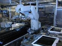 中国厂商将打造全球最大10.5/11G面板工厂