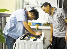 家电共享维修已经违背产业规律