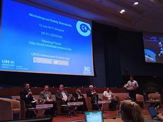 应用低GWP替代品安全标准研讨会曼谷召开