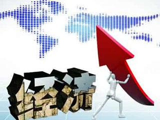 预计中国全年经济增长将继续保持中高速水平