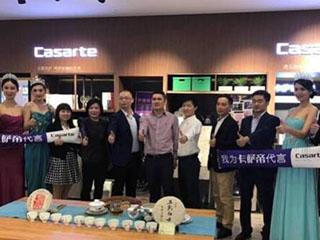 卡萨帝携手苏宁7.17开启高端品牌盛宴