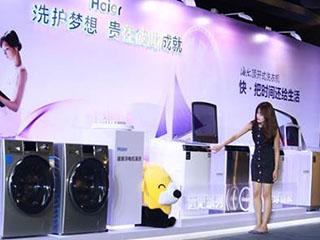 海尔首创洗得最快的顶开式洗衣机苏宁上市