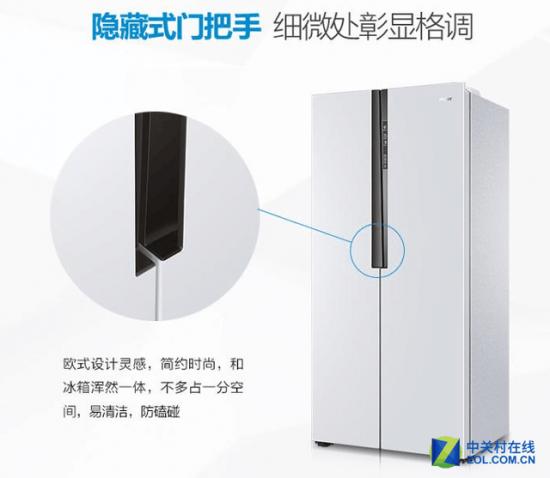超薄机身大容量 海尔冰箱京东下单立减400
