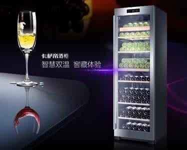 卡萨帝馨享冰吧7.13苏宁上市改写高端储鲜体验