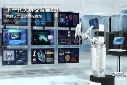 下代大屏交互革命 四款人工智能电视推荐