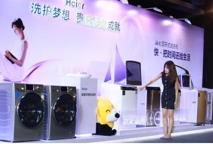 在此基础上,海尔远见洗衣机全程采用离心洗技术,内桶和波轮没有相对运