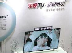 乐视发布6款第三代超级电视 不再捆绑会员