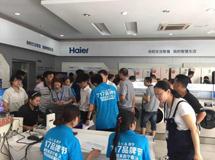 海尔717品牌节诞生独享21台家电的超级用户