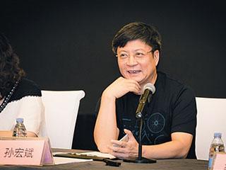 """告别贾跃亭:乐视网进入""""孙宏斌时代"""""""