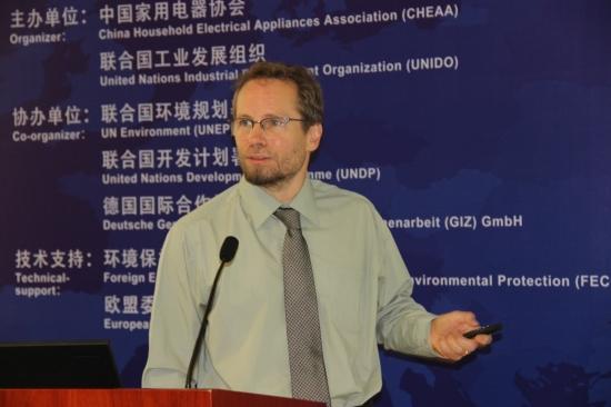 欧盟委员会气候行动总司政策官员Arno Kaschl