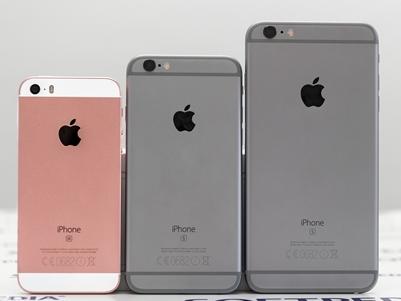 史上最便宜的iPhone将发布:价格暴降20%