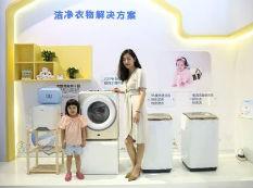 海尔小小神童洗衣机:为母婴社群专设奶渍洗程序