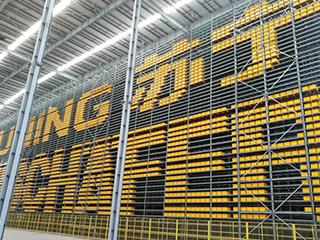 苏宁物流成为安利中国重要物流服务商