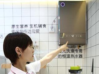 """中国家电院推荐""""母婴专用级别""""卡萨帝热水器"""