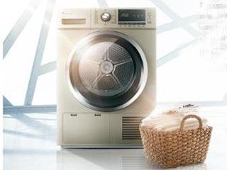 干衣机渐成家电新宠 选购它到底有啥必要